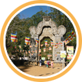 Über mich - Sri Lanka 6